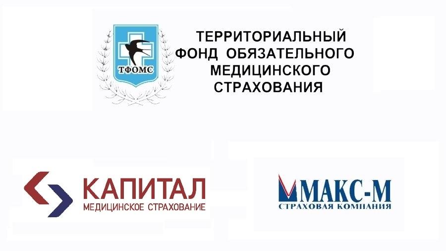 ПАО СК РОСГОССТРАХ Люберцы ИНН 7707067683  Реквизиты
